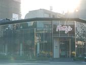 2015.02.01 Fatty's 義式創意餐廳:P1230392.JPG