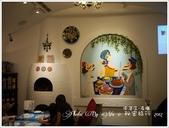2012.07.07 希臘秘密旅行餐廳-中港店:希臘-29.jpg