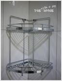2013.01.10 房子衛浴+鋁門窗框:bathroom-08.jpg