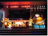 2015.03.07 吉羊如意 豐原燈會:豐原燈會-50.jpg