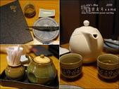 20160614 桀壽司日本料理:桀壽司-16.jpg