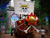 2011.07.10 九族文化村-航海王:P1120661.JPG