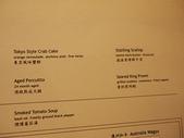 2014.02.18 MEATGQ STEAK橡木炙燒牛排館:P1190016.jpg