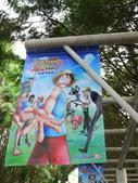 2011.07.10 九族文化村-航海王:P1120522.JPG