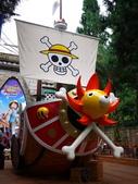 2011.07.10 九族文化村-航海王:P1120662.JPG