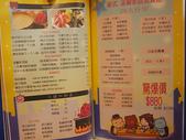2014.01.04 麥多古堡音樂複合式餐廳:P1180933.jpg