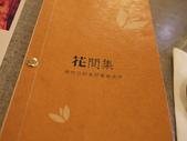 2014.11.27 offer oh 昨日花卷:P1210684.JPG