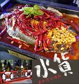 20170506 水貨真的炭火烤魚:水貨烤魚-01.jpg