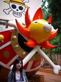 2011.07.10 九族文化村-航海王:P1120663.JPG