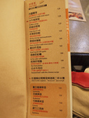 2014.11.27 offer oh 昨日花卷:P1210691.JPG