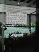 2015.06.27 西堤牛排(台中東海店):P1020234.JPG