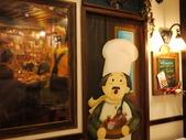 2011.06.21 德國秘密旅行餐廳:P1110599.JPG