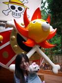 2011.07.10 九族文化村-航海王:P1120665.JPG