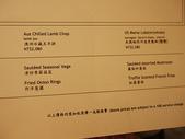 2014.02.18 MEATGQ STEAK橡木炙燒牛排館:P1190019.jpg
