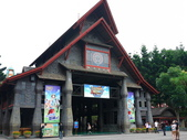 2011.07.10 九族文化村-航海王:P1120528.JPG