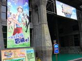 2011.07.10 九族文化村-航海王:P1120529.JPG