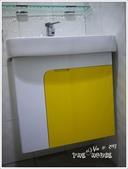 2013.01.10 房子衛浴+鋁門窗框:bathroom-11.jpg