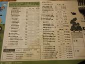 2014.11.19 Pizza Factory-公益店:P1210468.JPG