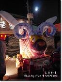 2015.03.07 吉羊如意 豐原燈會:豐原燈會-44.jpg