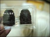 2011.04.10~11 柬埔寨&胡志明市:07-006-吳哥窟-微笑高棉巧克力.jpg