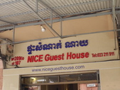 2011.04.03 柬埔寨-金邊&西哈努克:01-003-金邊guest house.JPG