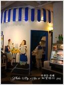2012.07.07 希臘秘密旅行餐廳-中港店:希臘-32.jpg