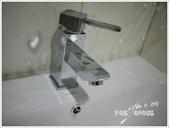 2013.01.10 房子衛浴+鋁門窗框:bathroom-12.jpg