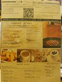 2015.08.14 樂丘廚房:P1030113.JPG