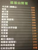 2015.01.09 城市部落-公司聚餐:P1220690.JPG