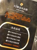 2015.05.09 K5樂活冰品:P1000885.JPG