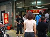 2011.08.25 南投埔里小吃-羅春捲:P1130468.JPG