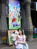 2011.07.10 九族文化村-航海王:P1120533.JPG