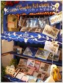 2012.07.07 希臘秘密旅行餐廳-中港店:希臘-34.jpg