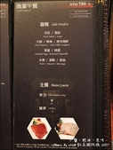 20171202 凱焱鐵板燒:凱焱-18.jpg