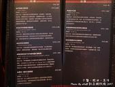 20171202 凱焱鐵板燒:凱焱-21.jpg