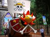 2011.07.10 九族文化村-航海王:P1120673.JPG
