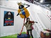 20170108 海賊狂歡祭15週年特典展覽:海賊狂歡祭-19.jpg