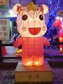 2015.03.07 吉羊如意 豐原燈會:P1000136.JPG