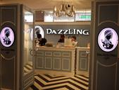 2012.03.18 Dazzling cafe':P1150492.JPG
