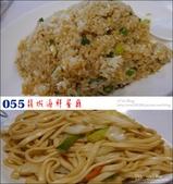 20160609 花蓮055龍蝦海鮮餐廳:055-10.jpg