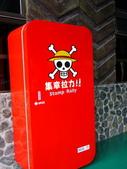 2011.07.10 九族文化村-航海王:P1120538.JPG