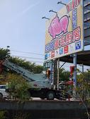 2014.10.05 彰化瑤哥庫克廚房:P1200368.JPG