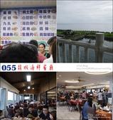 20160609 花蓮055龍蝦海鮮餐廳:055-04.jpg