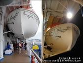 20170611~14 麗星郵輪寶瓶星號(登船注意事項和船艙房間房間)-1:01 麗星郵輪寶瓶星號登船-15.jpg