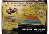 2015.05.09 K5樂活冰品:K5-13.jpg