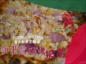 20160814 帕里歐窯烤披薩:帕里歐-01.jpg