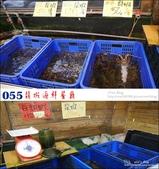 20160609 花蓮055龍蝦海鮮餐廳:055-06.jpg