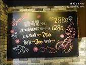 20160629 櫻兔燒肉日本料理:櫻兔-07.jpg