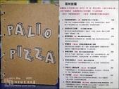 20160814 帕里歐窯烤披薩:帕里歐-15.jpg