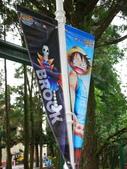 2011.07.10 九族文化村-航海王:P1120540.JPG